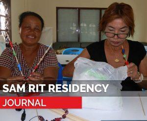 sam rit residency - weekend workshops